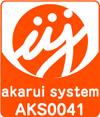 「AKS0041」認証マーク